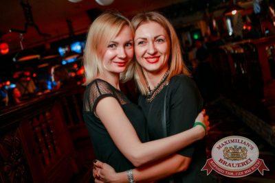«Дыхание ночи»: Dj Alex Milano (Москва), 7 апреля 2017 - Ресторан «Максимилианс» Новосибирск - 30