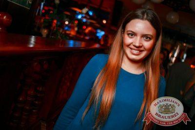 «Дыхание ночи»: Dj Alex Milano (Москва), 7 апреля 2017 - Ресторан «Максимилианс» Новосибирск - 31