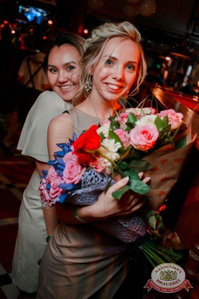 «Дыхание ночи»: Dj Alex Milano (Москва), 7 апреля 2017 - Ресторан «Максимилианс» Новосибирск - 32