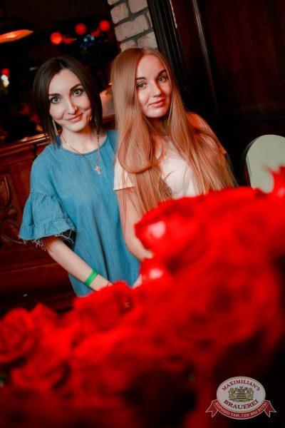 «Дыхание ночи»: Dj Alex Milano (Москва), 7 апреля 2017 - Ресторан «Максимилианс» Новосибирск - 5