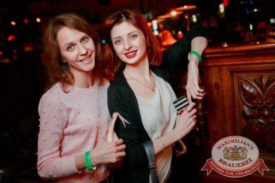 «Дыхание ночи»: Dj Alex Milano (Москва), 7 апреля 2017 - Ресторан «Максимилианс» Новосибирск - 6