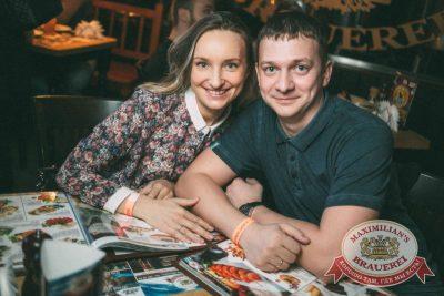 Дельфин, 12 апреля 2017 - Ресторан «Максимилианс» Новосибирск - 16