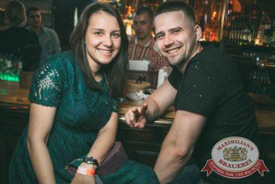 Дельфин, 12 апреля 2017 - Ресторан «Максимилианс» Новосибирск - 19