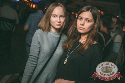 Дельфин, 12 апреля 2017 - Ресторан «Максимилианс» Новосибирск - 20