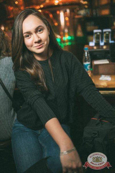 Дельфин, 12 апреля 2017 - Ресторан «Максимилианс» Новосибирск - 22
