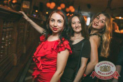 Дельфин, 12 апреля 2017 - Ресторан «Максимилианс» Новосибирск - 43