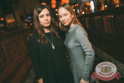 Дельфин, 12 апреля 2017 - Ресторан «Максимилианс» Новосибирск - 46