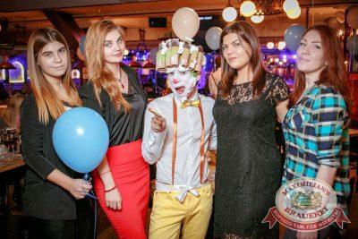 День рождения «Максимилианс»! Специальный гость: Елена Темникова, 20 апреля 2017 - Ресторан «Максимилианс» Новосибирск - 1