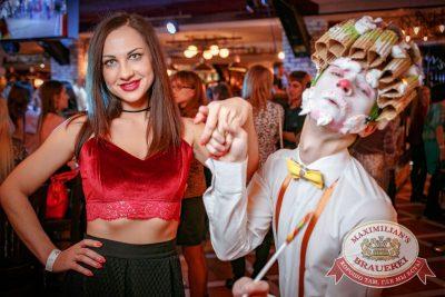 День рождения «Максимилианс»! Специальный гость: Елена Темникова, 20 апреля 2017 - Ресторан «Максимилианс» Новосибирск - 10