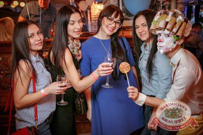 День рождения «Максимилианс»! Специальный гость: Елена Темникова, 20 апреля 2017 - Ресторан «Максимилианс» Новосибирск - 11