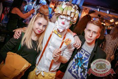 День рождения «Максимилианс»! Специальный гость: Елена Темникова, 20 апреля 2017 - Ресторан «Максимилианс» Новосибирск - 12