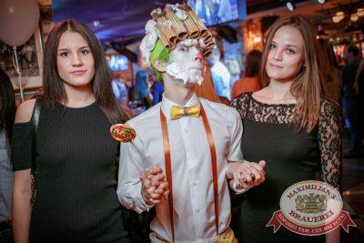 День рождения «Максимилианс»! Специальный гость: Елена Темникова, 20 апреля 2017 - Ресторан «Максимилианс» Новосибирск - 13