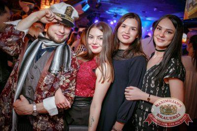 День рождения «Максимилианс»! Специальный гость: Елена Темникова, 20 апреля 2017 - Ресторан «Максимилианс» Новосибирск - 14