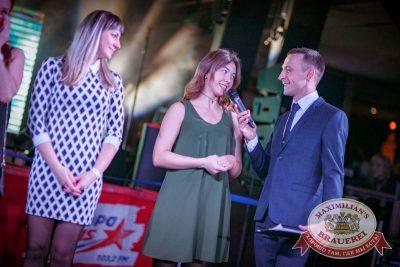 День рождения «Максимилианс»! Специальный гость: Елена Темникова, 20 апреля 2017 - Ресторан «Максимилианс» Новосибирск - 16