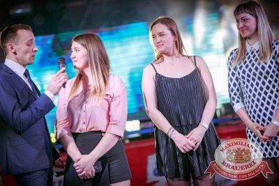 День рождения «Максимилианс»! Специальный гость: Елена Темникова, 20 апреля 2017 - Ресторан «Максимилианс» Новосибирск - 17