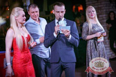 День рождения «Максимилианс»! Специальный гость: Елена Темникова, 20 апреля 2017 - Ресторан «Максимилианс» Новосибирск - 19