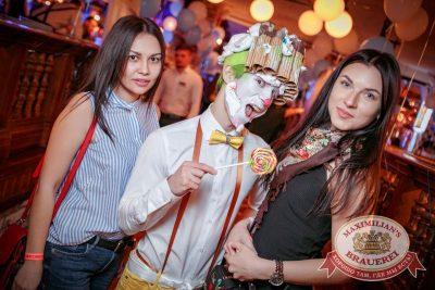 День рождения «Максимилианс»! Специальный гость: Елена Темникова, 20 апреля 2017 - Ресторан «Максимилианс» Новосибирск - 2