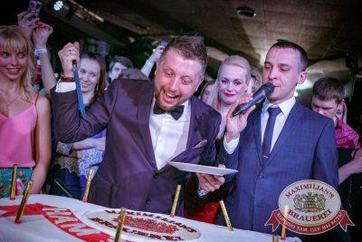День рождения «Максимилианс»! Специальный гость: Елена Темникова, 20 апреля 2017 - Ресторан «Максимилианс» Новосибирск - 21