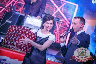 День рождения «Максимилианс»! Специальный гость: Елена Темникова, 20 апреля 2017 - Ресторан «Максимилианс» Новосибирск - 23