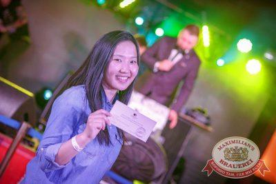 День рождения «Максимилианс»! Специальный гость: Елена Темникова, 20 апреля 2017 - Ресторан «Максимилианс» Новосибирск - 25