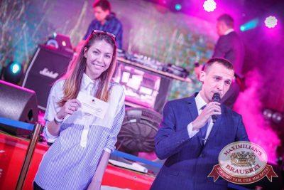 День рождения «Максимилианс»! Специальный гость: Елена Темникова, 20 апреля 2017 - Ресторан «Максимилианс» Новосибирск - 26