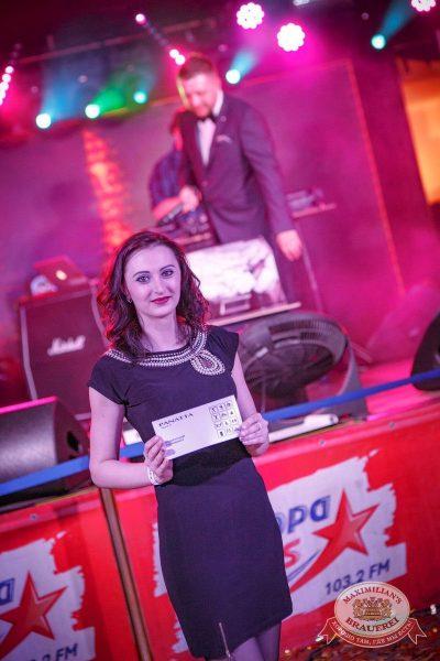 День рождения «Максимилианс»! Специальный гость: Елена Темникова, 20 апреля 2017 - Ресторан «Максимилианс» Новосибирск - 27