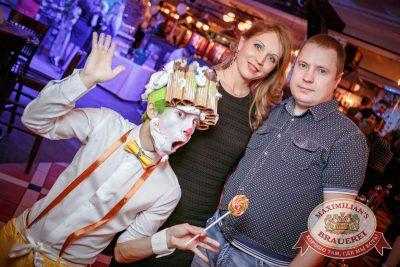 День рождения «Максимилианс»! Специальный гость: Елена Темникова, 20 апреля 2017 - Ресторан «Максимилианс» Новосибирск - 3
