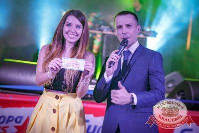 День рождения «Максимилианс»! Специальный гость: Елена Темникова, 20 апреля 2017 - Ресторан «Максимилианс» Новосибирск - 30