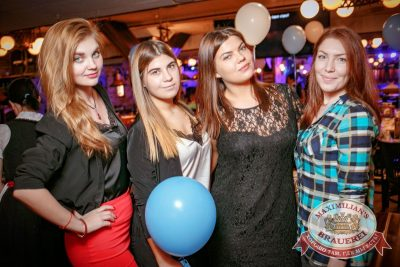 День рождения «Максимилианс»! Специальный гость: Елена Темникова, 20 апреля 2017 - Ресторан «Максимилианс» Новосибирск - 36