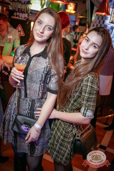День рождения «Максимилианс»! Специальный гость: Елена Темникова, 20 апреля 2017 - Ресторан «Максимилианс» Новосибирск - 38