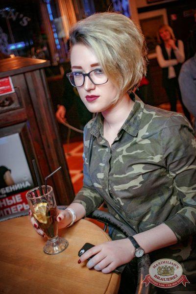 День рождения «Максимилианс»! Специальный гость: Елена Темникова, 20 апреля 2017 - Ресторан «Максимилианс» Новосибирск - 39