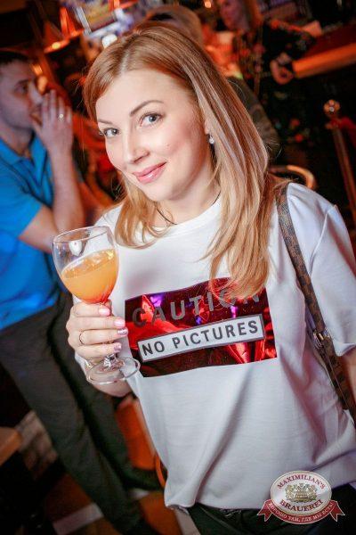 День рождения «Максимилианс»! Специальный гость: Елена Темникова, 20 апреля 2017 - Ресторан «Максимилианс» Новосибирск - 40