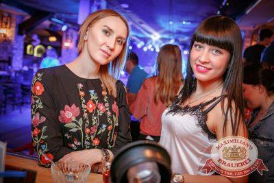 День рождения «Максимилианс»! Специальный гость: Елена Темникова, 20 апреля 2017 - Ресторан «Максимилианс» Новосибирск - 41
