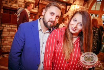 День рождения «Максимилианс»! Специальный гость: Елена Темникова, 20 апреля 2017 - Ресторан «Максимилианс» Новосибирск - 42