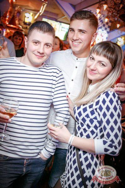 День рождения «Максимилианс»! Специальный гость: Елена Темникова, 20 апреля 2017 - Ресторан «Максимилианс» Новосибирск - 44