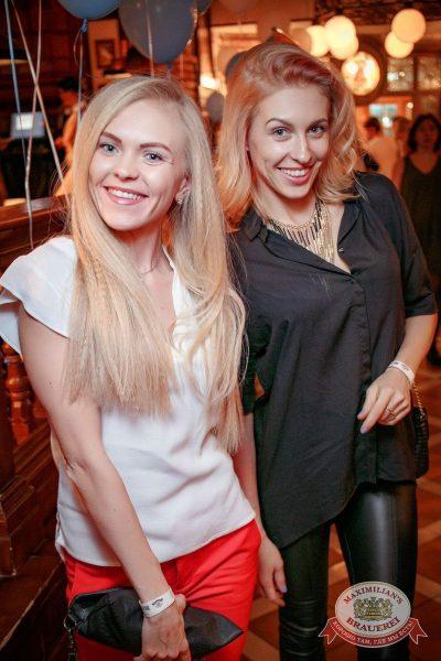 День рождения «Максимилианс»! Специальный гость: Елена Темникова, 20 апреля 2017 - Ресторан «Максимилианс» Новосибирск - 46
