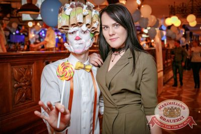 День рождения «Максимилианс»! Специальный гость: Елена Темникова, 20 апреля 2017 - Ресторан «Максимилианс» Новосибирск - 5