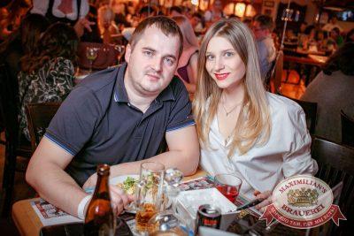 День рождения «Максимилианс»! Специальный гость: Елена Темникова, 20 апреля 2017 - Ресторан «Максимилианс» Новосибирск - 50