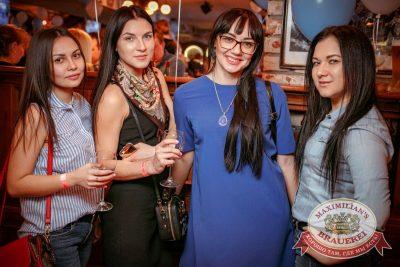 День рождения «Максимилианс»! Специальный гость: Елена Темникова, 20 апреля 2017 - Ресторан «Максимилианс» Новосибирск - 51