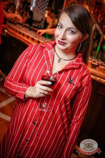 День рождения «Максимилианс»! Специальный гость: Елена Темникова, 20 апреля 2017 - Ресторан «Максимилианс» Новосибирск - 52