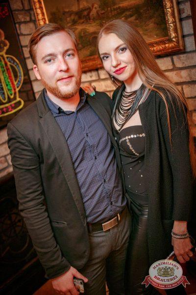 День рождения «Максимилианс»! Специальный гость: Елена Темникова, 20 апреля 2017 - Ресторан «Максимилианс» Новосибирск - 53
