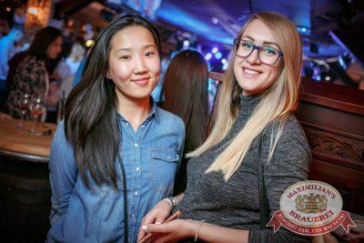 День рождения «Максимилианс»! Специальный гость: Елена Темникова, 20 апреля 2017 - Ресторан «Максимилианс» Новосибирск - 55