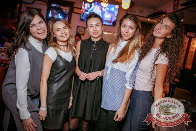 День рождения «Максимилианс»! Специальный гость: Елена Темникова, 20 апреля 2017 - Ресторан «Максимилианс» Новосибирск - 56