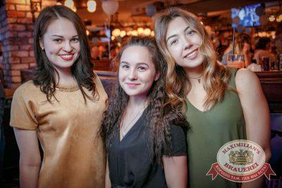 День рождения «Максимилианс»! Специальный гость: Елена Темникова, 20 апреля 2017 - Ресторан «Максимилианс» Новосибирск - 57