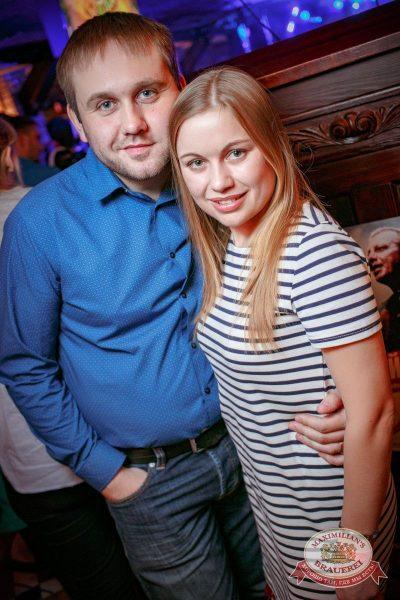 День рождения «Максимилианс»! Специальный гость: Елена Темникова, 20 апреля 2017 - Ресторан «Максимилианс» Новосибирск - 58