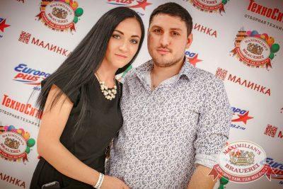 День рождения «Максимилианс»! Специальный гость: Елена Темникова, 20 апреля 2017 - Ресторан «Максимилианс» Новосибирск - 62
