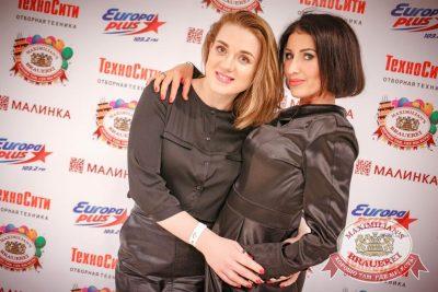 День рождения «Максимилианс»! Специальный гость: Елена Темникова, 20 апреля 2017 - Ресторан «Максимилианс» Новосибирск - 63