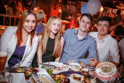 День рождения «Максимилианс»! Специальный гость: Елена Темникова, 20 апреля 2017 - Ресторан «Максимилианс» Новосибирск - 64
