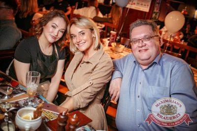 День рождения «Максимилианс»! Специальный гость: Елена Темникова, 20 апреля 2017 - Ресторан «Максимилианс» Новосибирск - 65