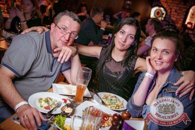 День рождения «Максимилианс»! Специальный гость: Елена Темникова, 20 апреля 2017 - Ресторан «Максимилианс» Новосибирск - 66